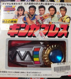 Bandai 1998 Power Rangers Lost Galaxy Gingaman Morpher Trading Figure