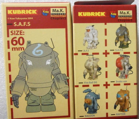 Medicom Toy 2003 Kubrick 100% Maschinen Krieger Ma.K SAFS Chapter  6 Action Figure Set