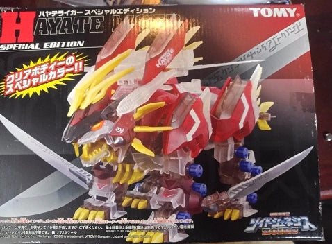 Tomy Zoids 1/72 Hayate Liger Type Crystal Special Edition Plastic Model Kit Action Figure