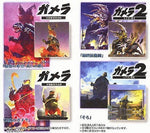 Megahouse Godzilla Gamera Art Works Collection Featuring Yuji Kaida 4 Color 4 Ivory 8 Trading Figure Set - Lavits Figure  - 2