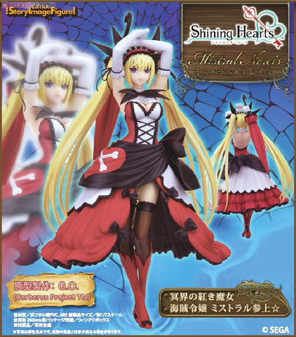 Yamato 1/7 Story Image Figure SIF Extra Shining Hearts Mistral Nereis Collection Figure