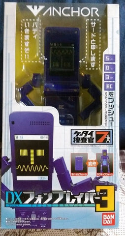 Bandai Mobile Phone Agent Seven 7 DX Phone Braver 3 Action Figure