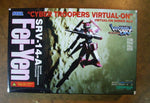 Kotobukiya 1995 Sega 1/100 Virtual On Cyber Troopers Series No 2 SRV-14-A Fei Yen Special Reconnaissance Virtuaroid Cold Cast Model Kit Figure - Lavits Figure  - 2