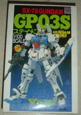 B-Club 1/100 Mobile Suit Gundam 0083 RX-78 GP03S Cold Cast Model Kit Figure - Lavits Figure  - 1