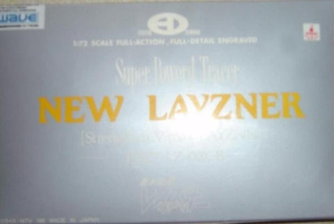 Wave 1/72 Aoki Ryuusei Blue Comet SPT Layzner E-SPT-LZ-00X-B New Layzner Cold Cast Model Kit Figure - Lavits Figure  - 1