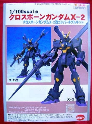 Popy B-Club 1/100 Mobile Suit Crossbone Gundam X-2 Cold Cast Model Kit Figure - Lavits Figure  - 2
