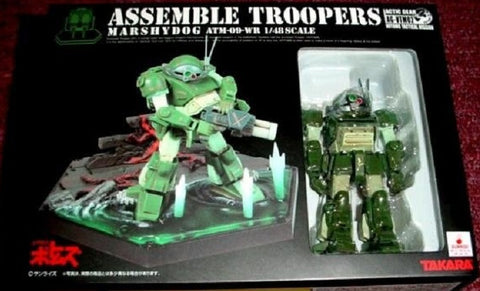 Takara 1/48 Votoms Assemble Troopers Actic Gear AG-VTM02 Marshydog ATM-09-WR Action Figure Set - Lavits Figure  - 1