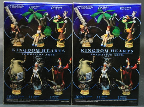 Square Enix Disney Kingdom Hearts Formation Arts Chess Vol 2 6 Trading Figure Set - Lavits Figure  - 1