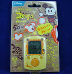 Takara Tomy Disney Mickey Mouse Magical Transfiguration Handheld Digital Virtual Pet Game Play Key Chain - Lavits Figure  - 1