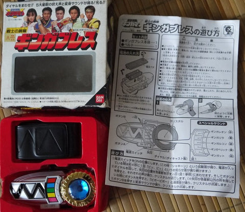 Bandai 1998 Power Rangers Lost Galaxy Gingaman Morpher Trading Collection Figure - Lavits Figure