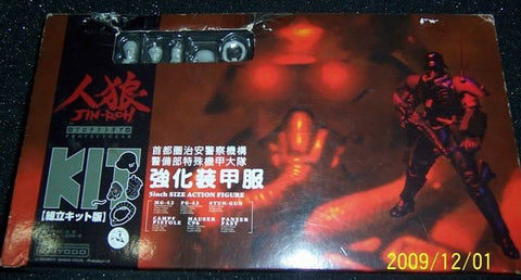 "Kaiyodo Jin-Roh Jin Roh 5"" Size Action Model Kit Figure - Lavits Figure  - 1"