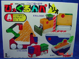 Takara Tomy びっくるんパ Bikkurunpa Transformer Bricks Transport Series Set A 1 Fire Engine 2 Bulldozer 3 Ship Figure - Lavits Figure  - 1