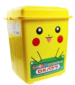Bandai Megabloks PM04183 Pokemon Pocket Monster DX The Rise Of Darkrai Pikachu Yellow Box Figure - Lavits Figure  - 1
