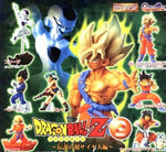 Bandai Dragon Ball Z DBZ Gashapon HG Part 2 7 Mini Trading Figure Set - Lavits Figure