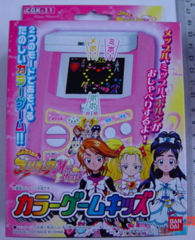 Bandai Pretty Cure Max Heart Handheld Video LCD Game