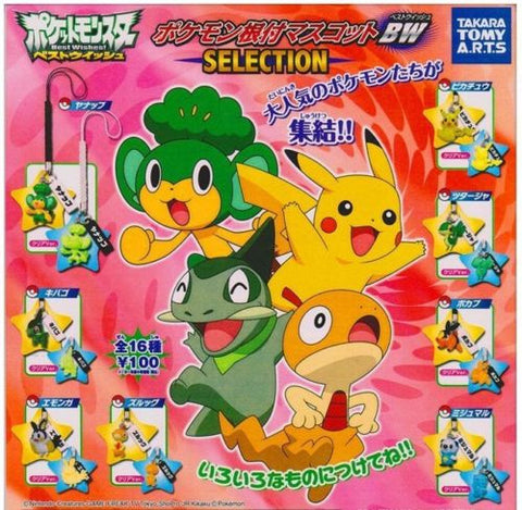 Takara Tomy Pokemon Pocket Monster Gashapon Capsule Best Wishes BW Selection 8 Mini Figure - Lavits Figure