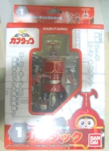 Bandai B-Robo Kabutack Beetle Super Change Series 1 Kabutakku Action Figure - Lavits Figure