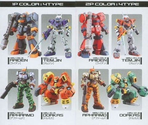 Kotobukiya Virtual On Cyber Troopers One Coin 4 1P 4 2P Color Type 1 SP 9 Figure - Lavits Figure  - 1