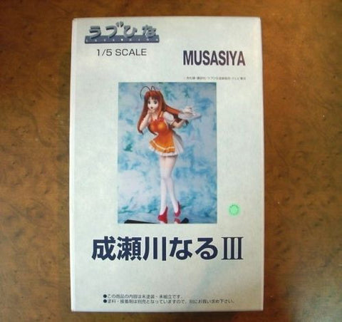 Musasiya 1/5 Love Hina Narusegawa Naru Cold Cast Model Kit Maid Custom Ver. Figure - Lavits Figure  - 1