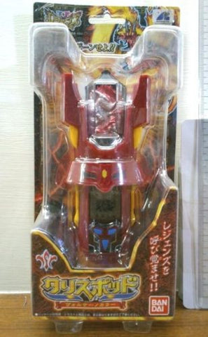 Bandai Legendz Tale Of The Dragon Kings Game Talis Pod Red Ver Collection Figure - Lavits Figure