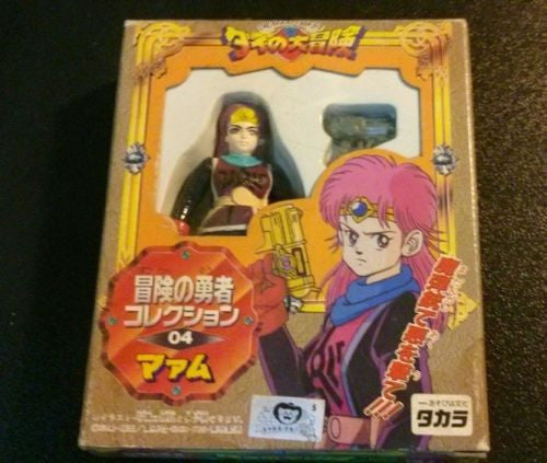 Takara Dragon Quest Adventure Fly Dai No Daibouken 04 Maam 3
