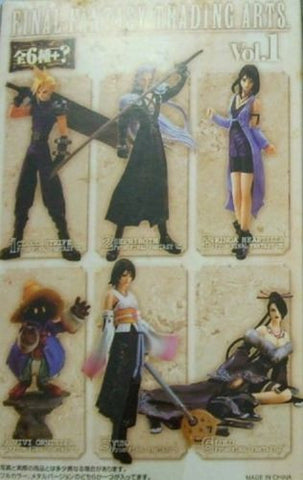 Square Enix Final Fantasy Trading Arts Vol 1 6 Color 6 Silver 12 Collection Figure - Lavits Figure  - 4