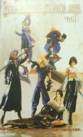 Square Enix Final Fantasy Trading Arts Vol 1 6+1 SP 7 Color Silver 14 Figure Set - Lavits Figure  - 1