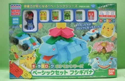 Bandai Megabloks PM04185 Pokemon Pocket Monster Venusaur Basic Set Figure - Lavits Figure