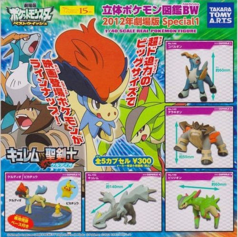 Takara Tomy 1/40 Pokemon Pocket Monsters Gashapon Best Wishes BW 2012 The Movie Special 1 5 Figure - Lavits Figure