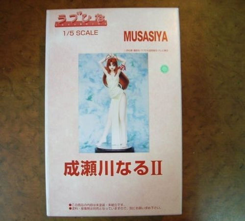Musasiya 1/5 Love Hina Narusegawa Naru Cold Cast Model Kit White Dress Ver. Figure - Lavits Figure  - 1