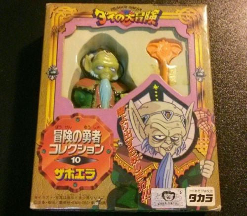 Takara Dragon Quest Adventure Fly Dai No Daibouken 10 Saboera 3