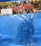 "Marmit Godzilla Soft Vinyl Paradise 10"" Special Limited Ver. Crystal Blue Figure - Lavits Figure  - 1"