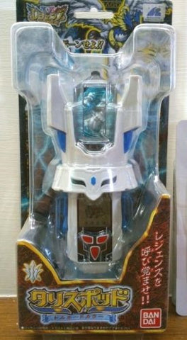 Bandai Legendz Tale Of The Dragon Kings Game Talis Pod White Ver Collection Figure - Lavits Figure