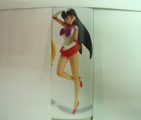B-Club 1/12 Pretty Soldier Sailor Moon Mars Model Palm Cold Cast Model Kit Figure - Lavits Figure  - 1