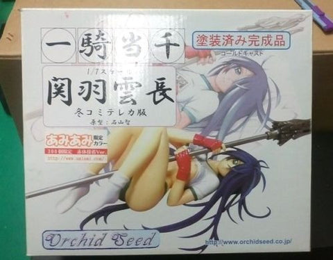 Orchid Seed 1/7 Amiami Limited Ikki Tousen Dragon Destiny Kanu Unchou Resin Cold Cast Statue Figure - Lavits Figure