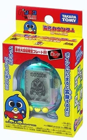 Takara Tomy A Penguin's Trouble Handheld Video LCD Game