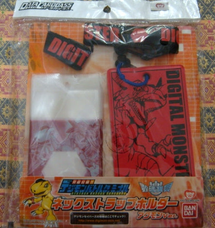 Bandai Digimon Adventure Digital Monster Trading Data Carddass Collection Sling