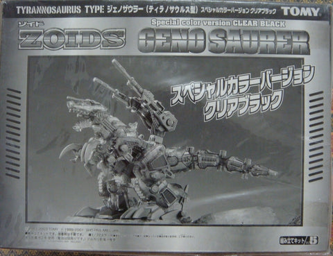 Tomy Zoids 1/72 Dinosaur Geno Saurer Tyrannosaurus Type Special Color Clear Black Ver Model Kit Figure