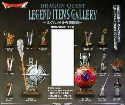 SQEX Toys Square Enix Dragon Quest Legend Items Gallery 13 Figure Set