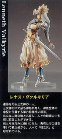 Square Enix Valkyrie Profile Trading Arts 5 +1 Secret 6 Color & 6 Ivory 12 Figure Set - Lavits Figure  - 1