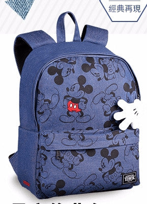 6a6192c63ae Disney x Edwin Family Mart Taiwan Limited Mickey Mouse Backpack Bag ...