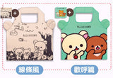 San-X Rilakkuma Taiwan 7-11 Limited Chairoikoguma 2 Secret Folding Tote Eco Bag Set