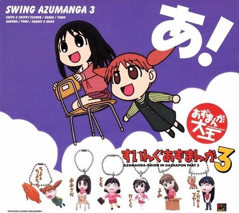 Bandai Azumanga Daioh Gashapon Part 3 6 Figure Set