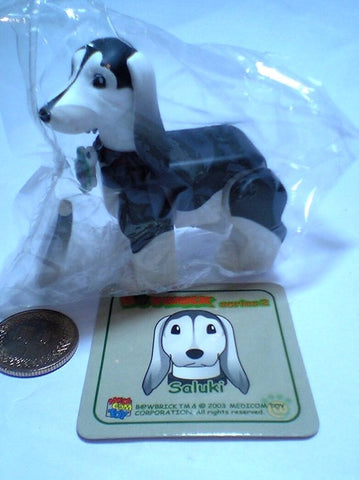 Medicom Toy B@wbrick Bawbrick Series 2 Secret Saluki Action Dog Figure Kubrick