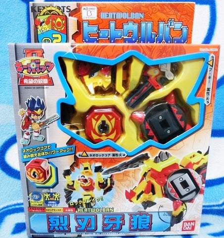 Bandai Keybots Neo Core Monster 02 Heat Wolban Action Figure