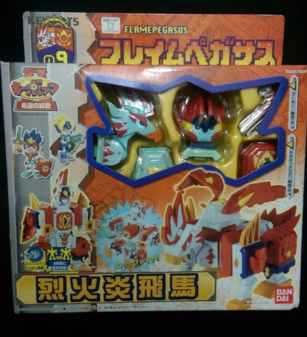 Bandai Keybots Neo Core Monster 09 Flame Pegasus Action Figure