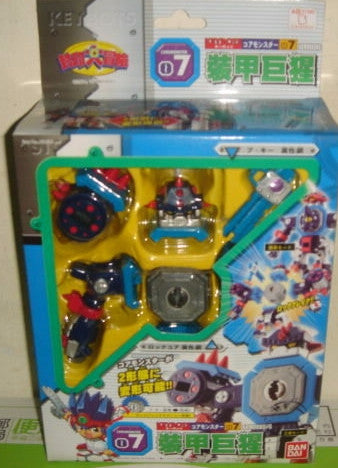 Bandai Keybots Core Monster 07 Amor Kong Action Figure