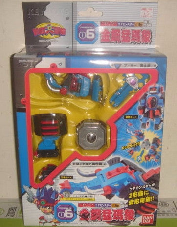 Bandai Keybots Core Monster 06 Meta Zodon Action Figure