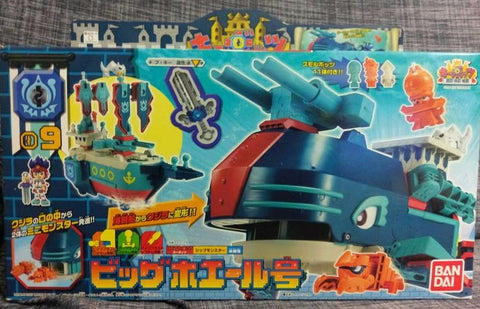 Bandai Keybots Core Monster 09 Big Whale Go Action Figure