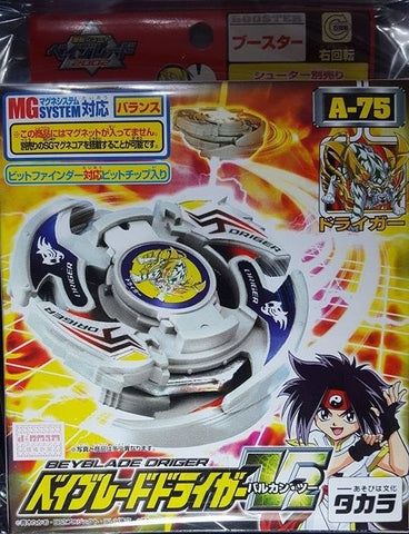 Takara Tomy Metal Fight Beyblade A-75 A75 Driger V2 Model Kit Figure - Lavits Figure